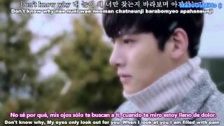 [Healer OST 3] Tei - What my eyes say [ENG+ESPAÑOL+ROM+HAN]
