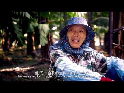 【蔡依林PLAY世界巡迴演唱會- 臺北站】「不一樣又怎樣」紀錄片-葉永鋕篇 - YouTube