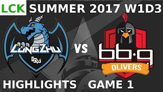 LZ vs BBQ | Game 1 | HIGHLIGHTS | LCK W1D3 2017 SUMMER | Longzhu vs BBQ Olivers