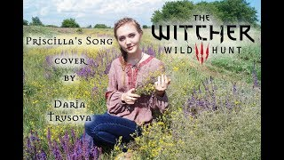Priscilla's Song - The Wolven Storm | The Witcher 3: Wild Hunt (acoustic cover by Daria Trusova)