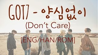 GOT7 - Don't Care (양심없이) [ENG|ROM|HAN] Colorcoded Lyrics