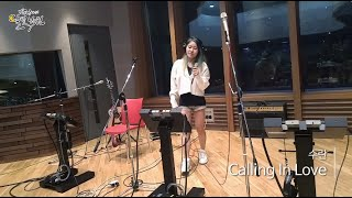 [Moonlight paradise] SURAN  - Calling In Love, 수란 - Calling In Love [박정아의 달빛낙원] 20160623