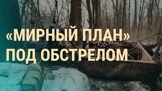 Донбасс: кому выгодно