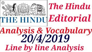 Daily The Hindu Vocabulary & Analysis|20/4/2019|Special Education