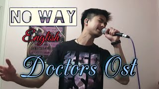 No Way (Doctors 닥터스 OST) English version | Danny choi cover