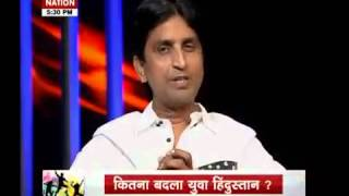 Candid chat with Kumar Vishwas on International Youth Day