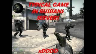 Typical Russian server- Kalinka mix