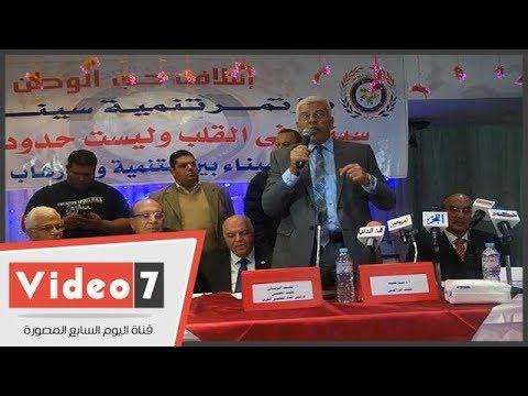 نقييب الزراعيين يطالب السيسي بإعلان ترشحه للانتخابات الرئاسية المقبلة