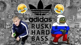 DatNameDoe - Ruski Hard Bass Anthem 2017