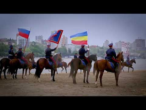 Торжественный развод казачьих конных патрулей
