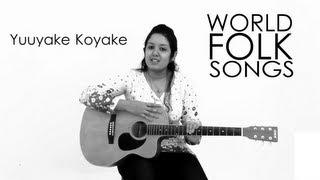 World Folk Songs | Yuuyake Koyake | Japanese Traditional Song