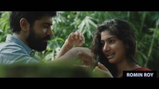 DAVID KANAVE FEATS NIVIN PAULY PREMAM BY ROMIN ROY