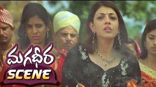 Ram Charan Giving Warning TO Dev Gill || Magadheera Telugu Movie || Kajal Aggarwal