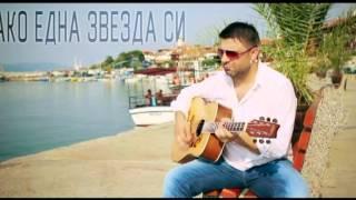 TONI STORARO - Ako edna zvezda si (teaser)