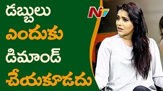 Rashmi Gautham Reveals About Her Remuneration | Anthaku Minchi | NTV