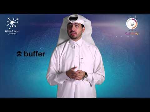 ابديت رمضانك  - جدول تغريداتك - عمار محمد