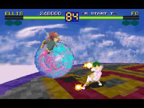 Battle Arena Toshinden (Ellis) (Digital Dialect) (MS-DOS) [1995] [PC Longplay]