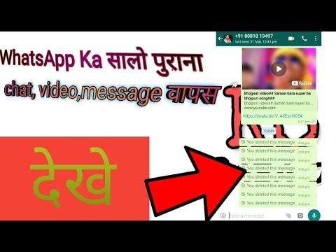 Whatsapp ke video download kaise kare