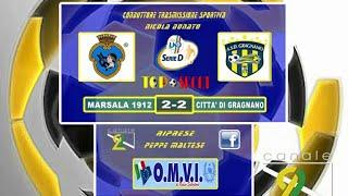 RV MARSALA 1912   CITTA' DI GRAGNANO   2 2