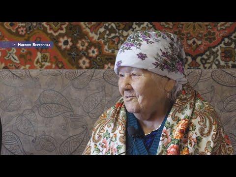Тависа Гараева отметила 90-летие
