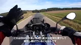 BMW R 1250 GS: First Ride MotoVlog(日本語字幕付)