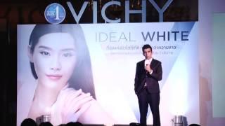iSociety307 : VICHY IDEAL WHITE วิชี่ ไอเดียล ไวท์
