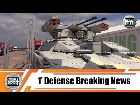 Algeria has ordered 300 Russian-made BMPT-72 Terminator 2 fire support tracked armored vehicles