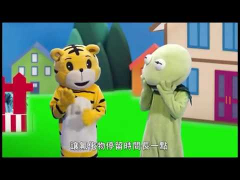 校園口腔保健 含氟漱口水 - YouTube