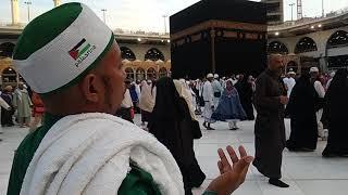 Ketua ps Aceh doa untuk para leader siap gerak 4G  supaya ALLAH PANGGIL KE KA'BAH ,BAITULLAH