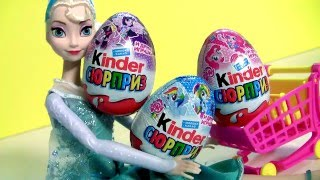 Ovo Gigante Meu Pequeno Pônei Giant Kinder Egg Surprise My Little Pony | Elsa Disney Frozen Completo
