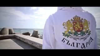 XANOS ft. JOKER FLOW - Родина Ми е България (Teaser)