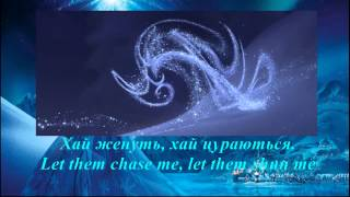Frozen - Let it Go (Ukrainian) S&T