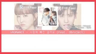 [THAISUB] VROMANCE – 사랑에 빠진 걸까요 (I'm in love) Feat. Obroject
