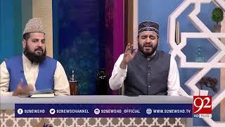 Naat: Balaghal Ula Be Kamalehi - 14 March 2018 - 92NewsHDPlus