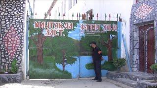 Таджикистан: массовая амнистия