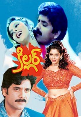 Telugu Videos Large Porn Indian Nude Tube Video Actresses