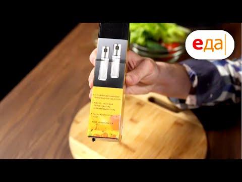 Распаковка №11 🎁 Резак для капусты, диспенсер для масла, венчик