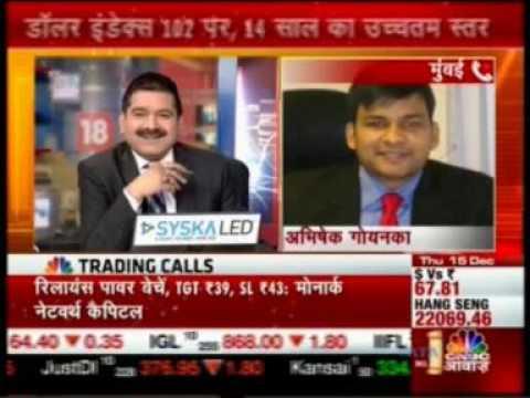 46030 CNBC Awaaz Pehla Sauda 15 Dec 2016 03min 36sec Mr  Abhishek Goenka   CEO, India Forex Advis