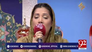 Raya Soniya Madinay Wich ja k by Nooran Lal 25-06-2017 - 92NewsHDPlus