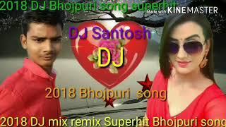 Ringtone Bhojpuri song