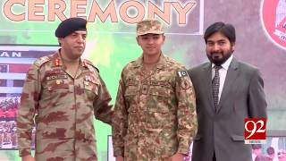 Quetta | Ceremony held for newly military Officer's from Balochistan | 18 Oct 2018 | 92NewsHD