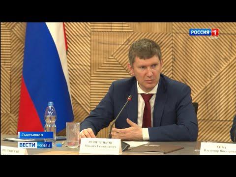 В Коми побывал с рабочим визитом глава Минэкономразвития РФ Максим Решетникова