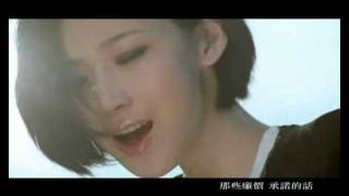陸瑤「路遙」完整版MV