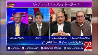 How can the government create a free and balanced foreign policy? | 6 August 2018 | 92NewsHD