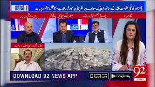 Should the government negotiate the current CPEC contracts? | 10 Sep 2018 | 92NewsHD