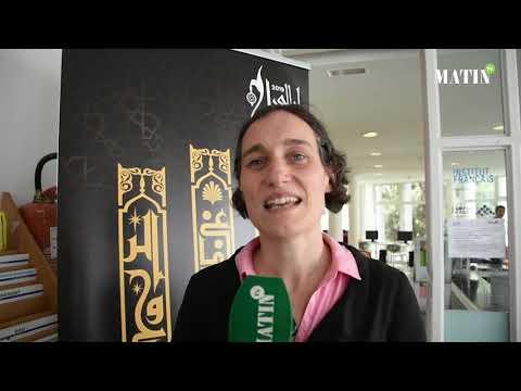 Video : Les nuits du Ramadan dans le réseau de l'Institut français