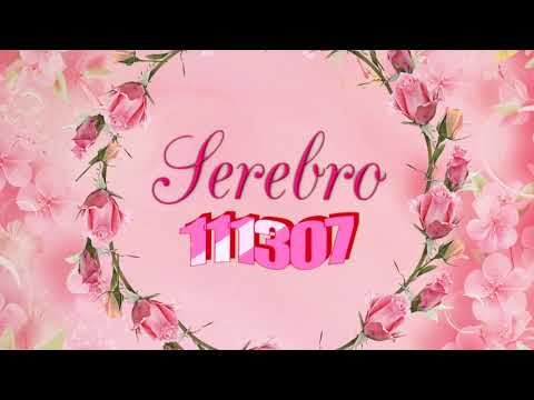 SEREBRO — 111307 (Премьера трека 2018)