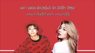 [Karaoke/Thaisub] Ailee (에일리) - Letting Go (feat. Amber)