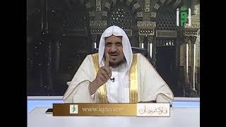 رمضان شهر القرآن  تدبر وحافظ على قراءته