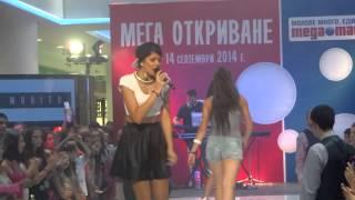 Михаела Филева - Едно наум Live